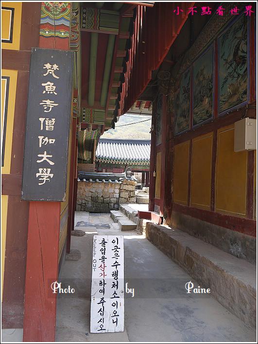 釜山梵魚寺 (44).JPG
