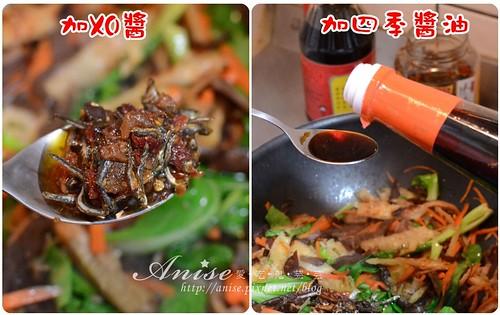 四季醬油_026.jpg