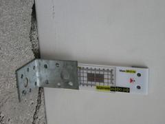 Маяк ЗИ-2 можно установить и в углу здания