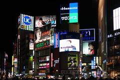 Digital Canvas (Noxhaven) Tags: 渋谷 shibuya japan night lights city digital neon buildings nighttime glow busy alive bustling advertisement ads billboards tv signs