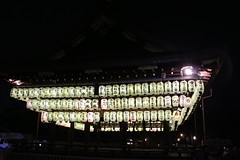 IMG_6428 Maruyama Koen (drayy) Tags: kyoto japan gion temple kiyomizudera maruyamakoen park sakura cherryblossoms 日本 京都 清水寺 円山公園 花見 桜