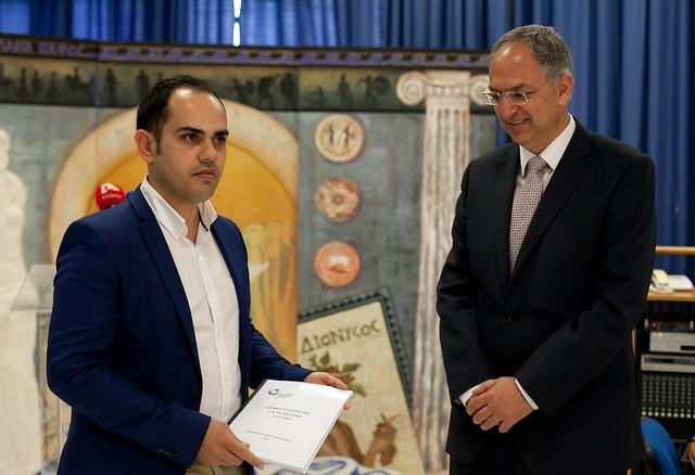 Υπ. Παιδείας - Έκθεση Οργανισμού Νεολαίας Κύπρου//Education Minister – Youth Board of Cyprus Report
