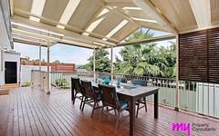 18 Braemar Avenue, St Andrews NSW