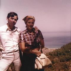 Οι γονείς μου - My parents, 1977 (Νίκος Αλμπανόπουλος) Tags: ikaria ικαρία