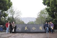 Shanghai I 050