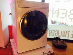 Chatten met je Koreaanse wasmachine #BrightDay