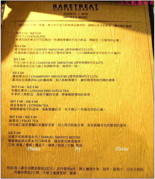中壢Raretreat Coffee Roaster 微樂咖啡館 (13).jpg