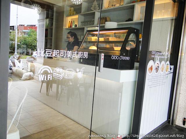 DSC南投埔里餐廳下午茶 比豆起司美式廚房06289