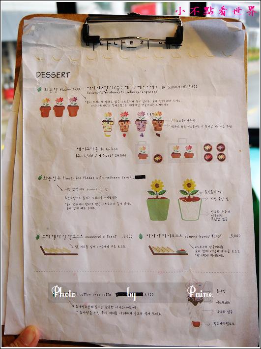 新沙洞banana tree cafe (14).JPG