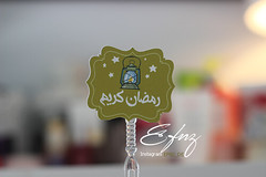(Afnan Alahmadi) Tags: party diy theme ideas themes