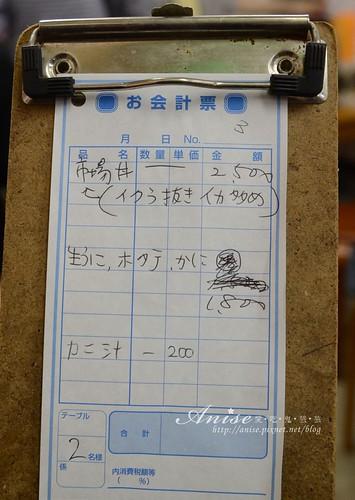 小樽三角市場_033.jpg
