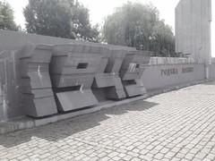 Memorial in Kaliningrad!