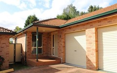 2/6 Iona Place, Bass Hill NSW