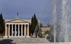 Αθήνα Athens / Ζάππειον Μέγαρο Zappeion (fotogake) Tags: athina attika griechenland gr athens athen ζάππειονμέγαρο zappeion