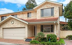 7/12 O'Grady Place, Kellyville NSW