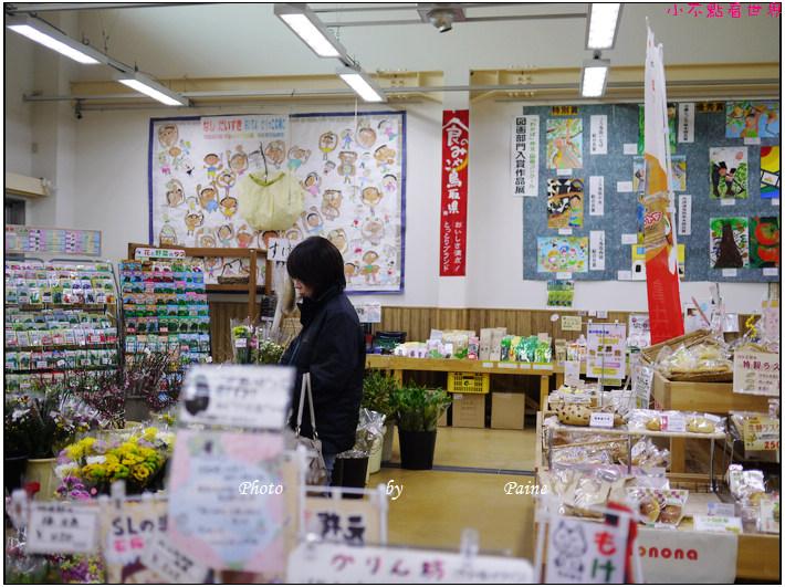 鳥取賀露農產中心 (8).JPG
