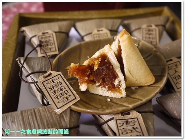 端午節伴手禮粽子鳳梨酥青山工坊image029