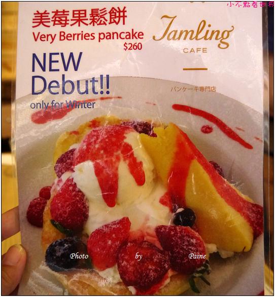 台北Jamling cafe (5).JPG