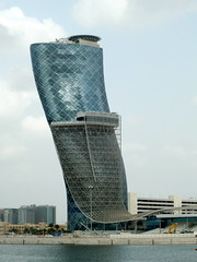 Capital Gate (  ), Abu Dhabi ( ) (twiga_swala) Tags: building tower architecture skyscraper gate contemporary united capital uae emirates arab highrise abu dhabi leaning