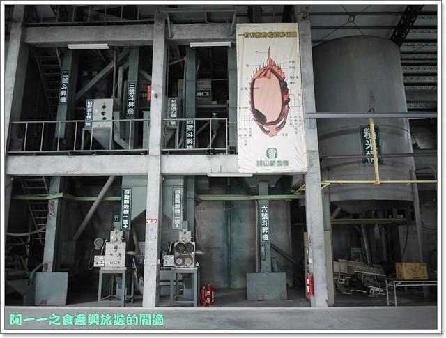 台東關山景點米國學校關山花海image037