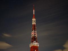 20170325_GFX2201_GFX2250-2 (Zengame) Tags: fujifilm fujinon gf gf63mm gf63mmf28rwr gfx gfx50s architecture fuji japan landmark tokyo tokyotower tower フジ フジノン 富士 富士フイルム 日本 東京 東京タワー 港区 東京都 jp earth hour earthhour