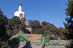 IMG_7710.jpg (Lea-Kim) Tags: beijing peking travel parc 北京 beihai voyage park chine 北海公园 china pékin