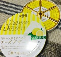 cheese with lemon (Gazz'n'Sho) Tags: cheese lemon cake desert