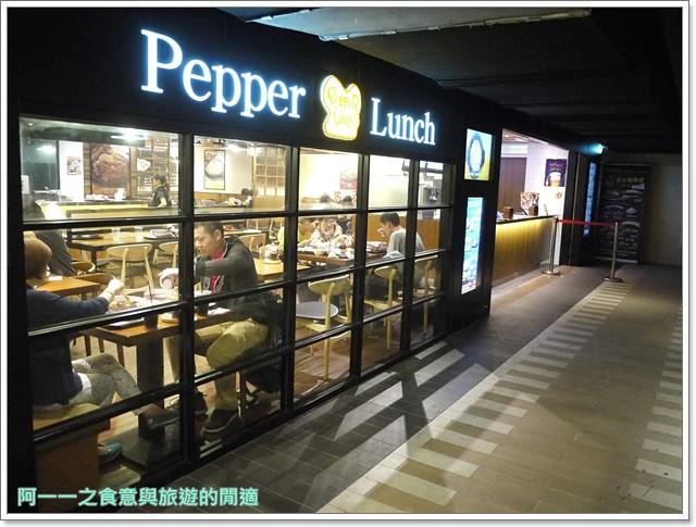 胡椒廚房牛排鐵板料理台北車站image001