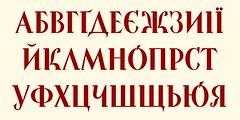 Kalyna_1440x720_04 (Lukyan Turetsky) Tags: typography fonts kalyna