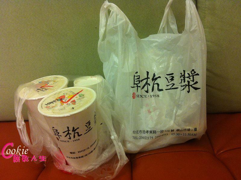 阜杭豆漿 (13)