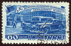 Russia 1207 m (roook76) Tags: road street old city people house building bus car architecture vintage square town ancient message mail russia postoffice retro stamp card envelope letter postal aged 1956 constitution russian autobus address postage sovietunion ussr postmark philately philatelic inhabitant