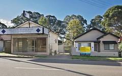 179-181 Dunmore Street, Wentworthville NSW