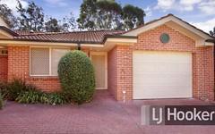 7/127-129 Toongabbie Road, Toongabbie NSW