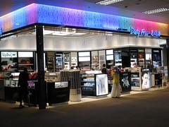 Love the lighting of the duty free shop sign in CM airport! (shankar s.) Tags: thailand southeastasia neonlights chiangmai highstreet dutyfree norththailand airportshopping chiangmaiinternationalairport chiangmaiairportdutyfree downtownchiangmai