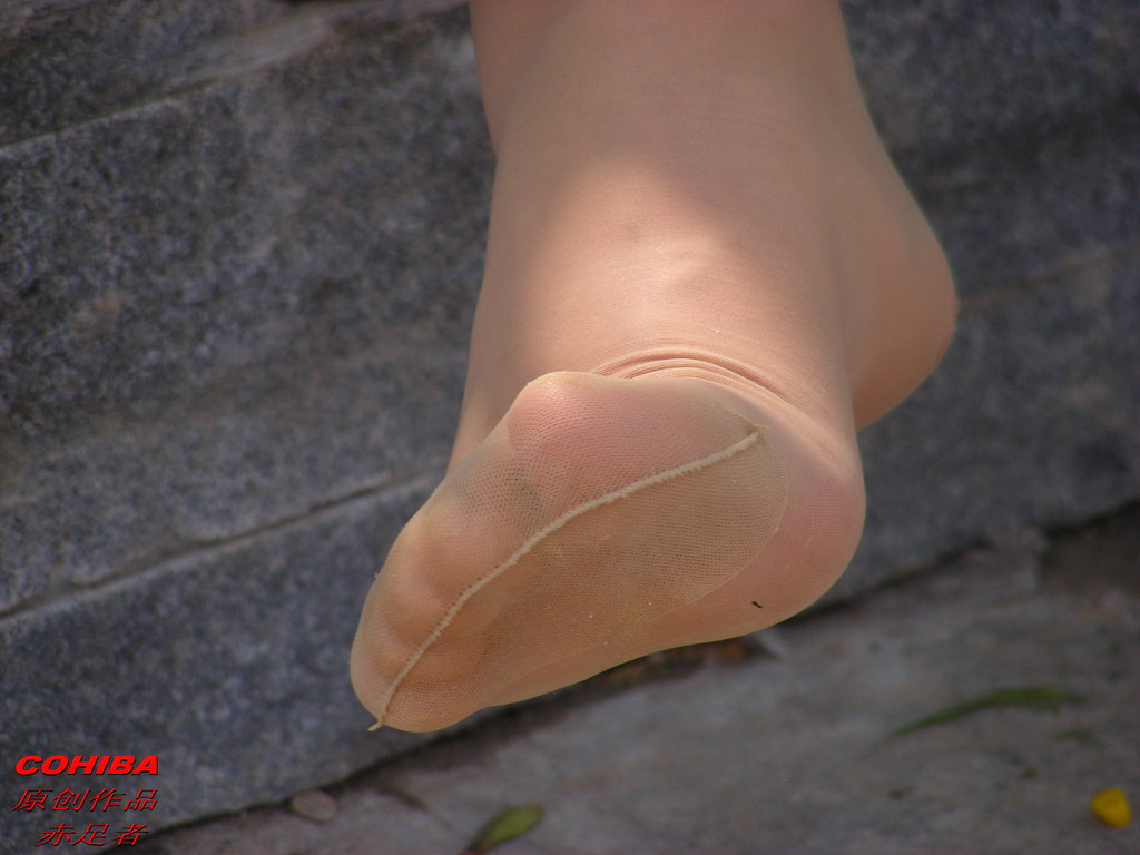 Candid feet shoeplay in nylons at conference 6