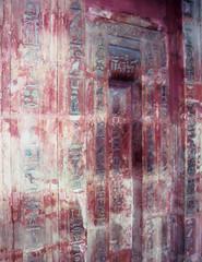 Egyptian Door (RockN) Tags: hieroglyphs ancientegypt britishmuseum london unitedkingdom england
