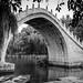 The Jade Belt Bridge