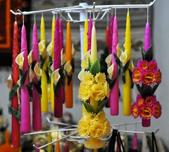 Flower Candles Oaxaca (Teyacapan) Tags: easter mexico candles folkart artesanias oaxaca wax velas teotitlandelvalle