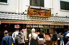 Nara street (In the snap) Tags: street film japan minolta april  nara afc  2014 3528