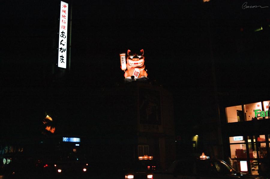 Okinawa_103