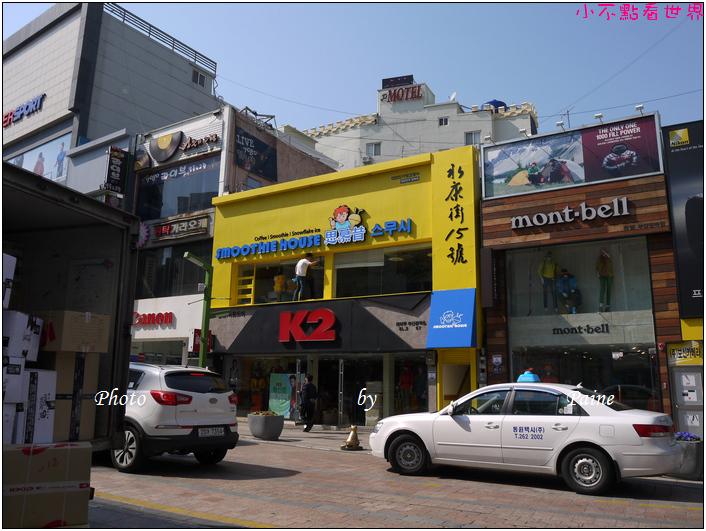 南浦洞comma hotel (1).JPG