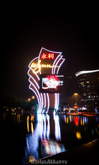 Macau (robot_gobot) Tags: travel travelling night macau nikond600