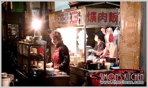 松香爌肉飯02