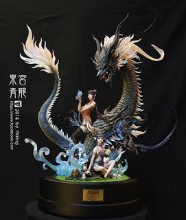 九天衡—東宮青龍PKKing著色完成品公開
