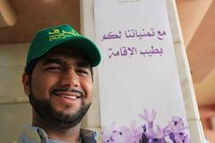 (fadhelmadan) Tags: bahrain memories videographer          hujj fadhelahmedmadan   fadhelmadan