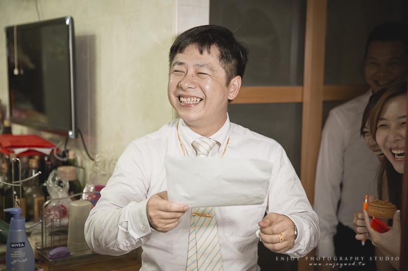 啟銘 稚巧 精選-0104