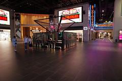 R0002718 (Kiyohide Mori) Tags: macau inmall studiocity public lighting ledvision