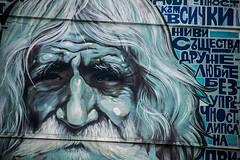 Left (Melissa Maples) Tags: софия sofia българия bulgaria europe nikon d3300 ニコン 尼康 nikkor afs 18200mm f3556g 18200mmf3556g vr winter mural graffiti streetart art urbancreatures nasimo bulgarian text blue