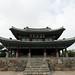 Korea_Namhansanseong_Fortress_50