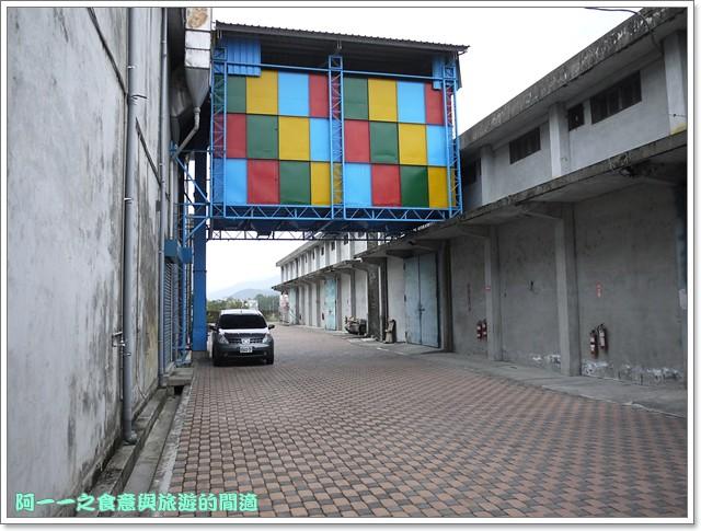 台東關山景點米國學校關山花海image045